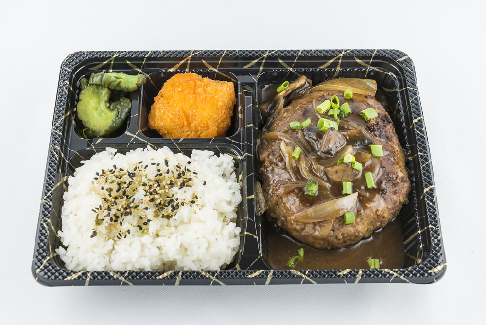 Tuesday - Hamburger Steak Bento: Hamburger steak covered with brown gravy and grilled onions. $5.95