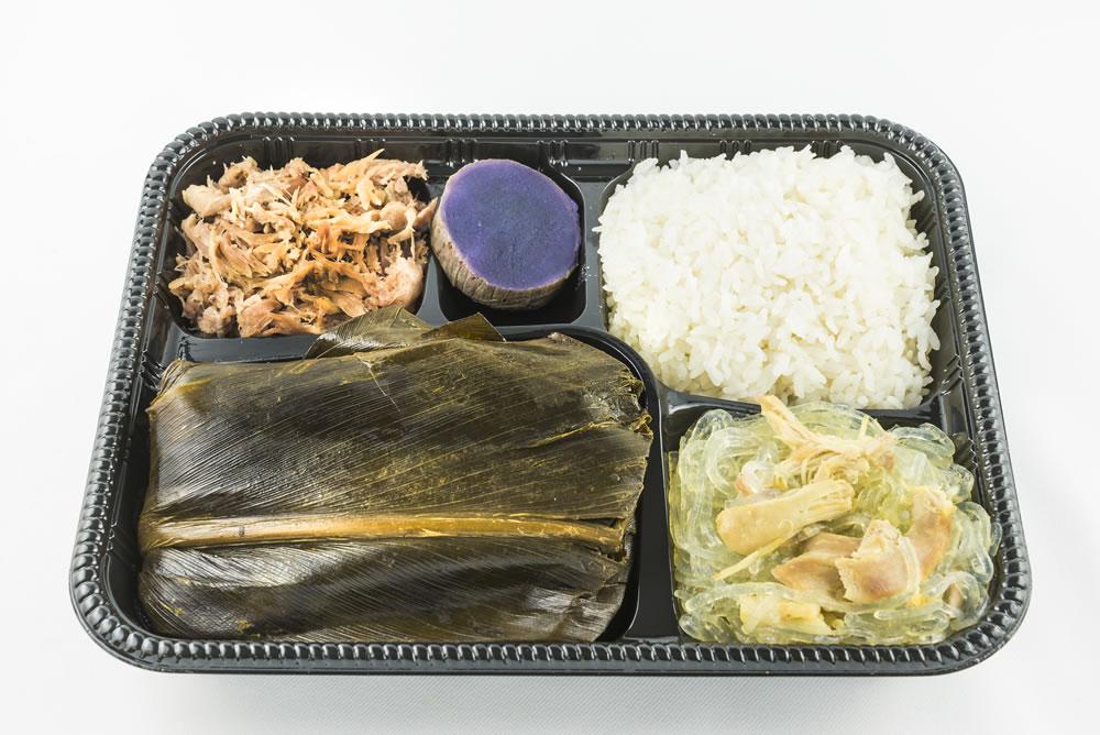 Thursday - Hawaiian Plate Bento: Laulau (pork or chicken), Kalua pork, chicken long rice, and Okinawan sweet potato. $9.95