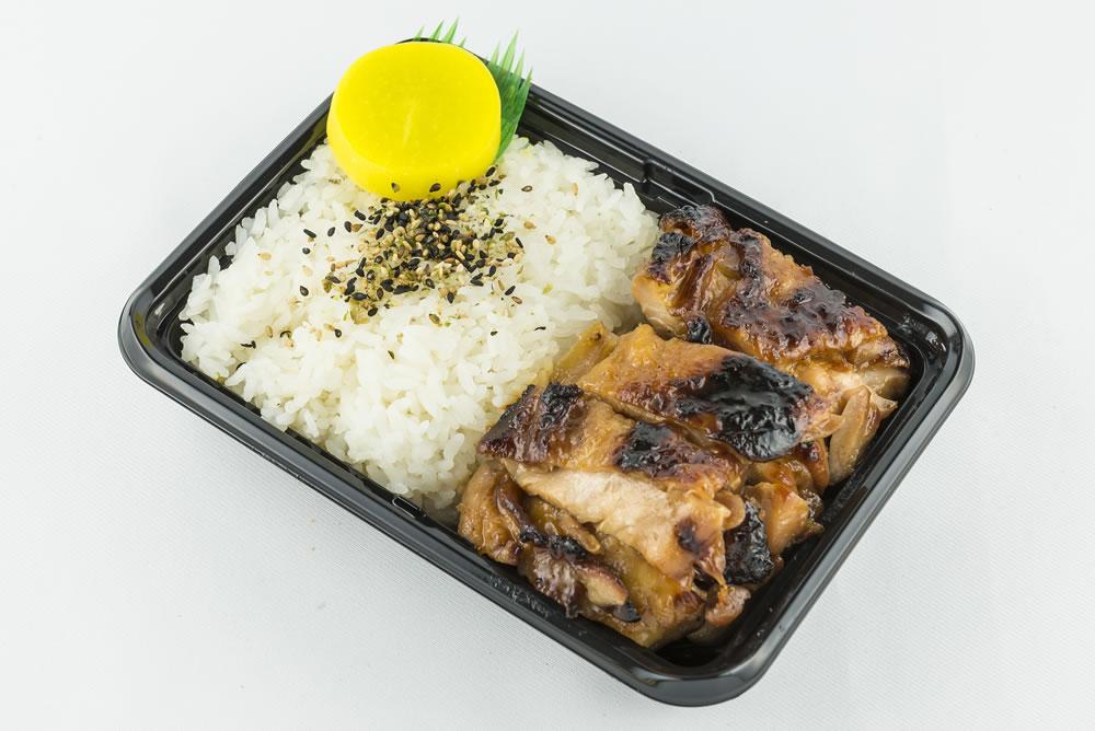 Mini Yakitori Chicken Bento: A TJ's specialty. Made from the old Shirokiya yakitori chicken recipe. $5.65