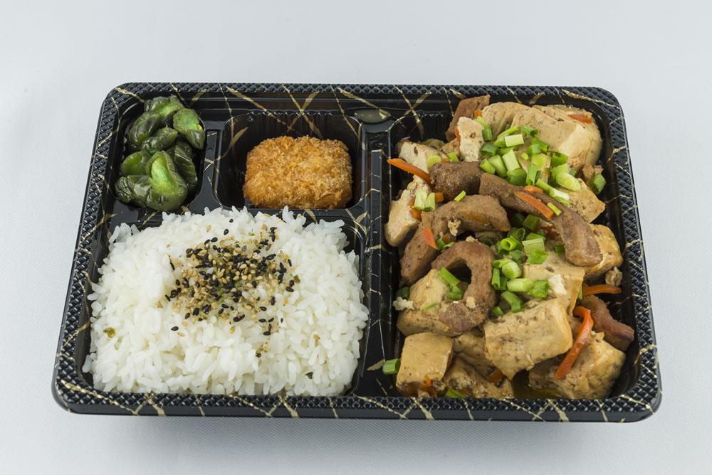 Wednesday - Pork Tofu Bento: Pork, tofu, and fresh veggies simmered together in a shoyu based sauce. $6.25