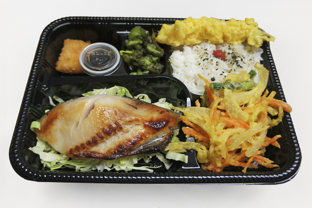 Friday - Tempura & Miso Butterfish Bento: Miso butterfish with a combination of shrimp and vegetable tempura. $9.25